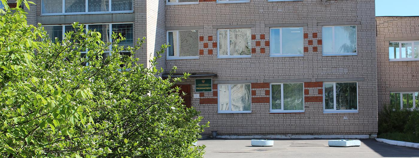 Тейковский многопрофильный колледж